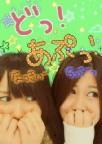 ℃-ute 公式ブログ/岡井千聖とは!! 画像1
