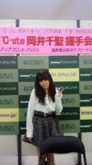 ℃-ute 公式ブログ/⇔ 画像1