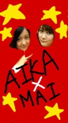 ℃-ute 公式ブログ/THE BLT撮影 画像2