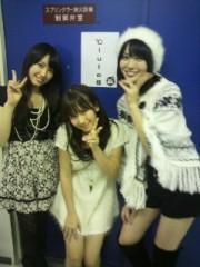 ℃-ute 公式ブログ/緊張したぁ 画像1