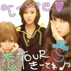 ℃-ute 公式ブログ/違うんだなぁ千聖 画像1