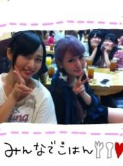 ℃-ute 公式ブログ/わいわい(あいり) 画像2