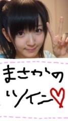℃-ute 公式ブログ/撮影〜(あいり) 画像2