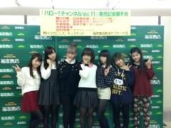 ℃-ute 公式ブログ/★お願い!千聖 画像1