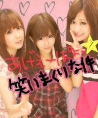 ℃-ute 公式ブログ/行ってキター千聖 画像3
