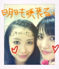 ℃-ute 公式ブログ/お疲れさんですっ! 画像1