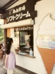 ℃-ute 公式ブログ/夏休み!(あいり) 画像2