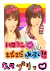 ℃-ute 公式ブログ/大切な妹千聖 画像1