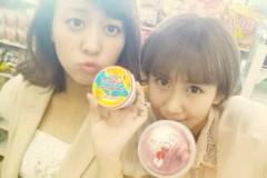 ℃-ute 公式ブログ/サンデー千聖 画像1