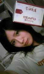 ℃-ute 公式ブログ/ちゃお千聖 画像1