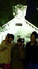 ℃-ute 公式ブログ/ただいま 画像1
