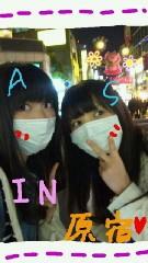 ℃-ute 公式ブログ/・・・愛理です・・・ 画像3