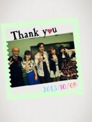 ℃-ute 公式ブログ/わぁは〜千聖 画像2