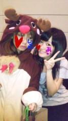 ℃-ute 公式ブログ/クリスマスイブ(あいり 画像3