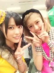 ℃-ute 公式ブログ/明日の為に(  ´▽ ` ) ノ舞美 画像2