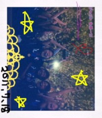 ℃-ute 公式ブログ/女子サッカーW杯日本 画像1