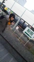 ℃-ute 公式ブログ/りなぷー…(あいり) 画像2
