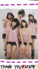 ℃-ute 公式ブログ/ありがとう、2010年(あいり 画像1