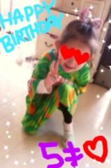 ℃-ute 公式ブログ/海夕音 千聖 画像3
