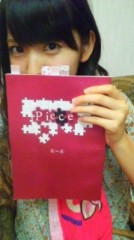 ℃-ute 公式ブログ/(^^)☆( あいり) 画像2
