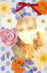 ℃-ute 公式ブログ/ぐはっ千聖 画像2