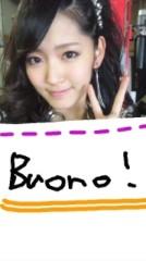 ℃-ute 公式ブログ/Buono!にて。(あいり 画像1