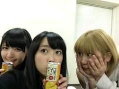 ℃-ute 公式ブログ/なごやゃ!千聖 画像1