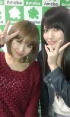℃-ute 公式ブログ/ハート千聖 画像2