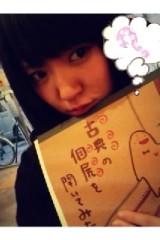 ℃-ute 公式ブログ/恥ずかし!(あいり) 画像1