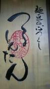 ℃-ute 公式ブログ/うどんTHEはぎちゃんです 画像1