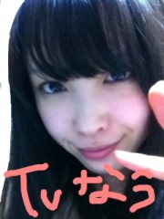 ℃-ute 公式ブログ/はぁい 画像1