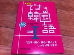 小川昌宏 公式ブログ/本格的に… 画像1