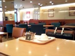 小川昌宏 公式ブログ/ありがとうございます。 画像1