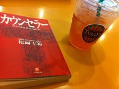 小川昌宏 公式ブログ/久しぶりに… 画像1