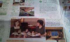 小川昌宏 公式ブログ/解禁ww 画像1