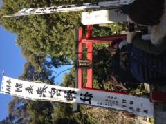 岩佐圭二 公式ブログ/2013年ですね! 画像1