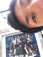 岩佐圭二 公式ブログ/舞台本番が近づいてきました! 画像1