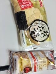 岩佐圭二 公式ブログ/ちょっと変なパン 画像1