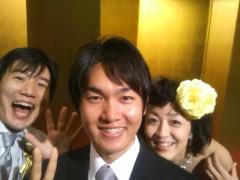 岩佐圭二 公式ブログ/ふぅ 画像1