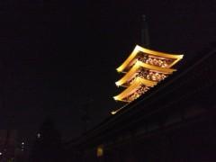 岩佐圭二 公式ブログ/7日目終了〜。 画像2