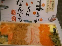 岩佐圭二 公式ブログ/新幹線で〜 画像1