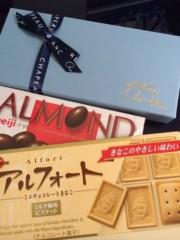 松本健太朗 公式ブログ/FEBRUARY.14♪(´ε` ) 画像2