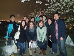 鈴木八朗 公式ブログ/やっぱり花見でしょ 画像3