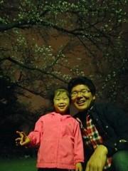 鈴木八朗 公式ブログ/やっぱり花見でしょ 画像2