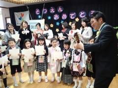 鈴木八朗 公式ブログ/温かい気持ちになれる卒園式 画像2