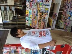 ばってん多摩川 公式ブログ/飯× 画像1