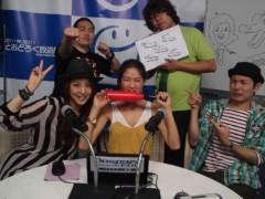 ばってん多摩川 公式ブログ/×っ!とおどろく 画像2