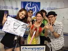 ばってん多摩川 公式ブログ/×っ!と 画像1