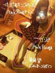 こんぶっきー★(シブギャル) プライベート画像 2011-02-10 00:58:12
