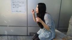 秋山あすな 公式ブログ/昨日のこと 画像1
